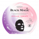 Shary Black Magic Anti-Age Therapy – Антивозрастная тканевая маска для лица двойного действия с бамбуковым углем, 20 гр.