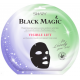 Shary Black Magic Visible Lift – Подтягивающая тканевая маска для лица двойного действия с бамбуковым углем, 20 гр.